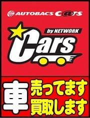 オートバックスカーズのロゴ