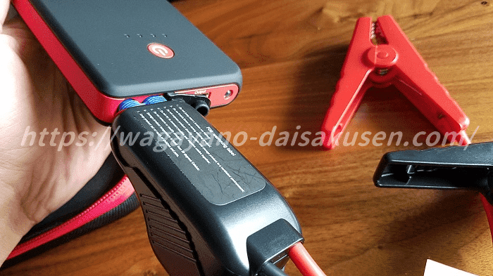 ブースターケーブルとバッテリーを繋いだ写真