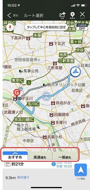 Yahoo!カーナビの通路選択画面