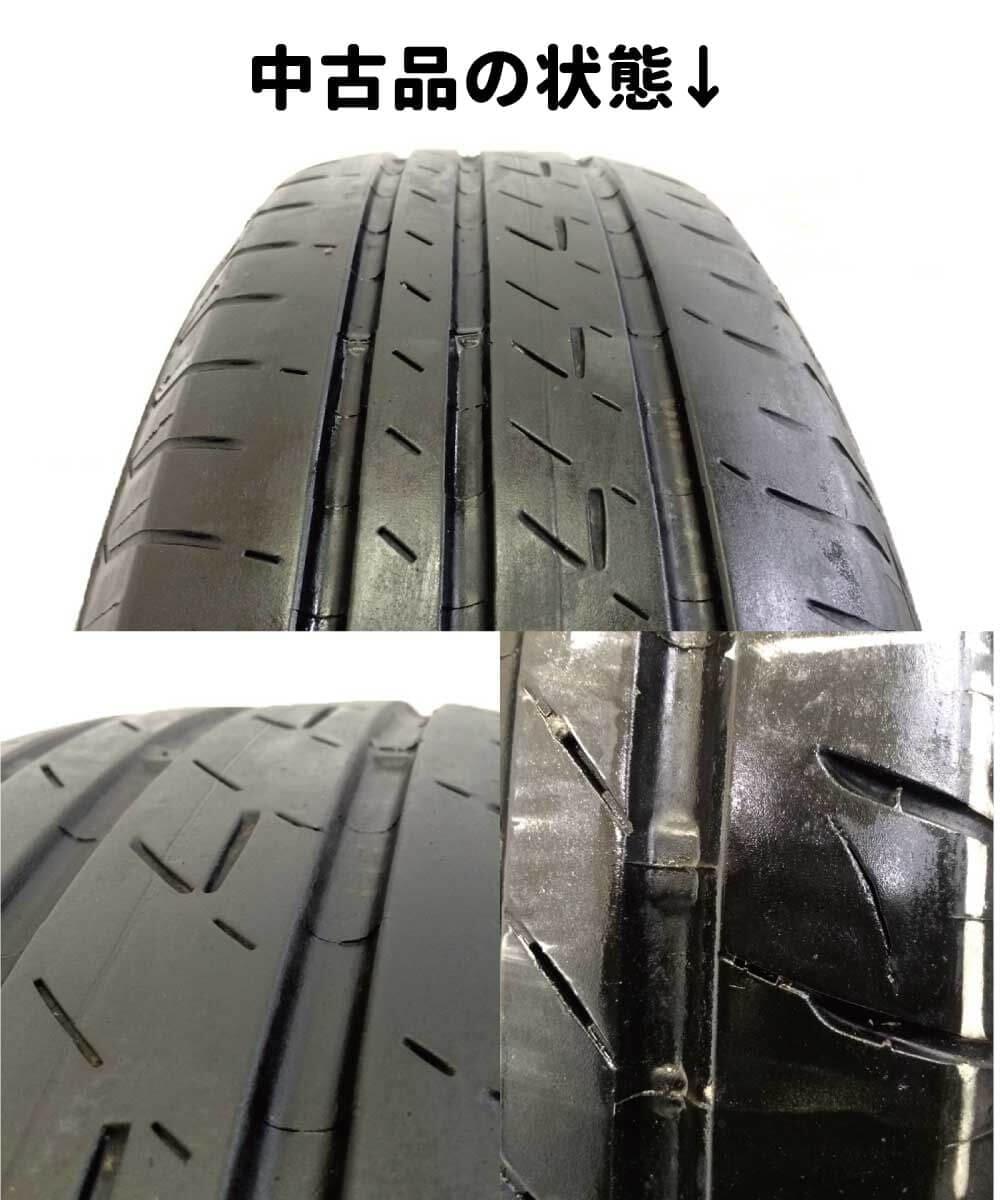 中古タイヤの状態